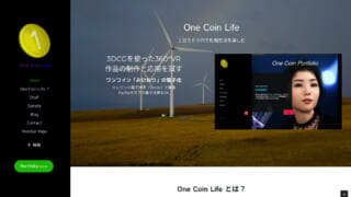One Coin Life JK 360°VR 500円